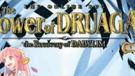 Tower of Druaga est un MMORPG à télécharger et à jouer en ligne. Inspirée de la célèbre série du même nom ce MMORPG reprend les mêmes aspects de jeu. Le […]
